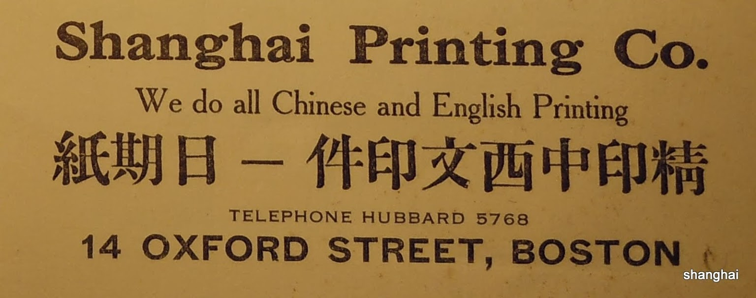 Shanghai Printing Co. Advertisement