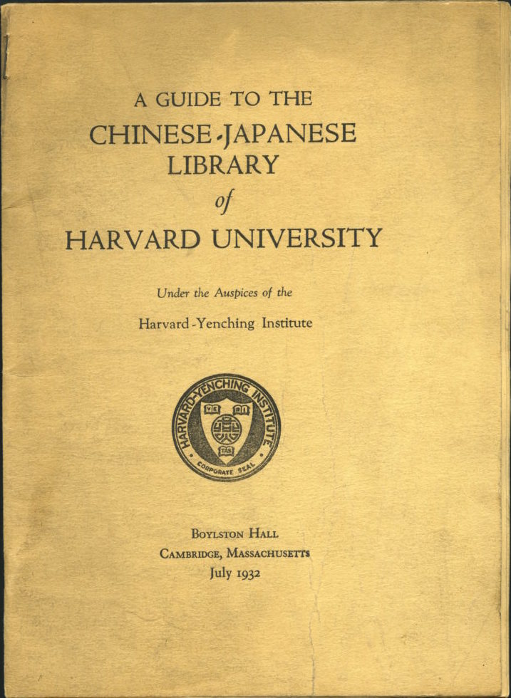 Catalogue of Chinese and Japanese Books, Yenching Library, Harvard University, 1932 / 哈佛大學中國-日本圖書館指 南,1932