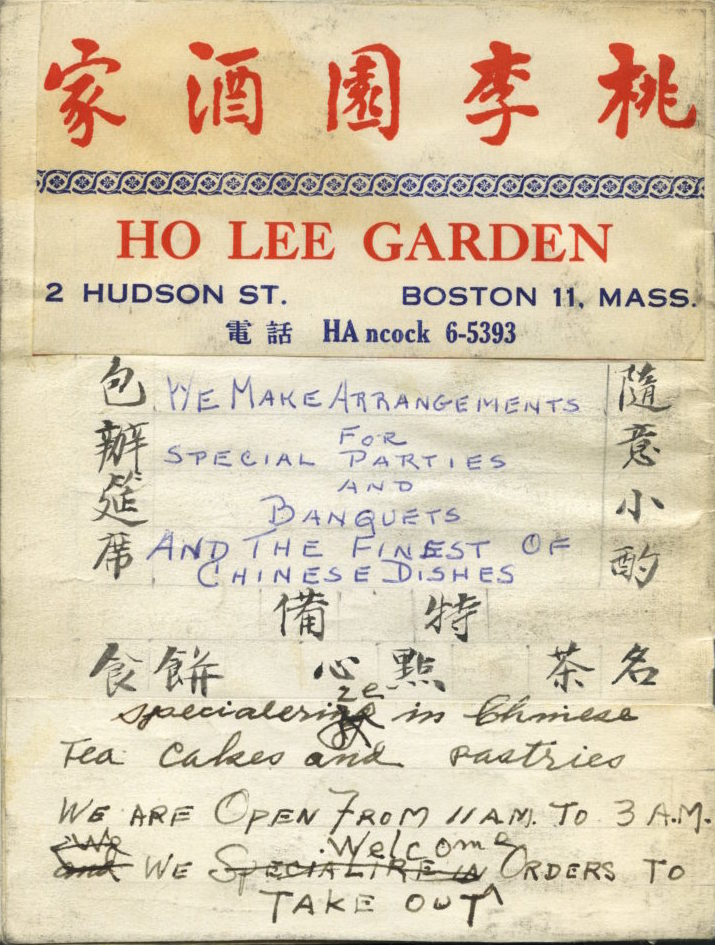 Mock-up for the menu of the Ho Lee Garden restaurant, 2 Hudson Street, mid-1940s / 晏臣街2號Ho Lee Garden餐 館菜單的實物模型,20世紀 40年代中期