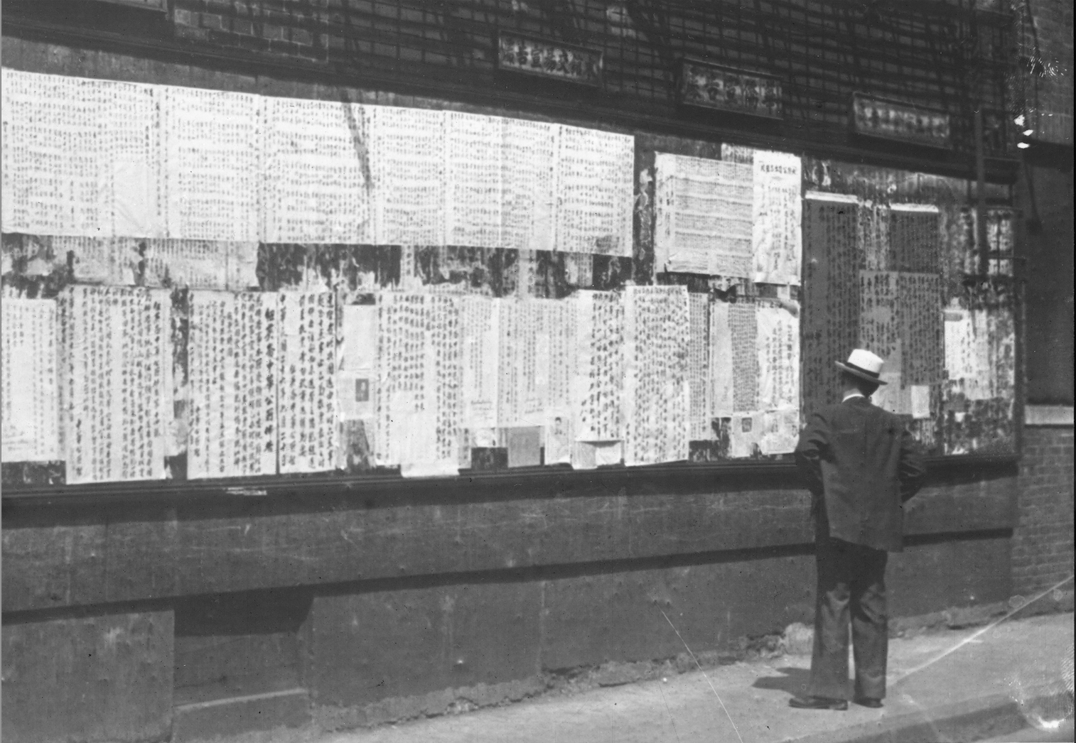 Oxford Street Bulletin Board, 1941 / 牛津街公告牌,1941年