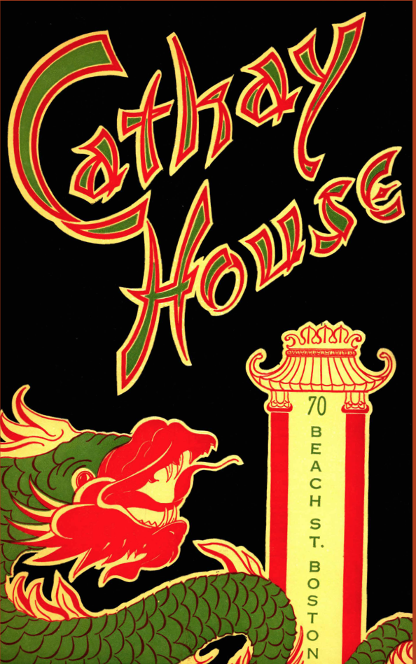 Menu cover, Cathay House restaurant, 70-72 Beach Street, c1960 / 必珠街70號至72號Cathay House餐館,菜單封面,1960年