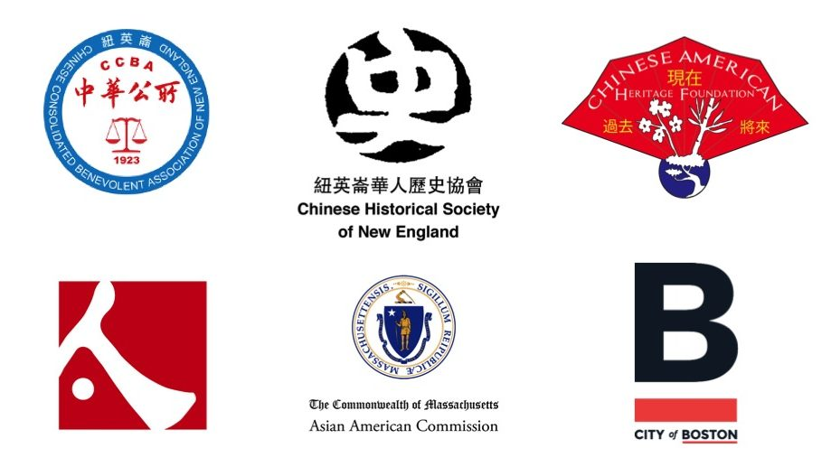 Chinese Historical Society of New England – Chinese
