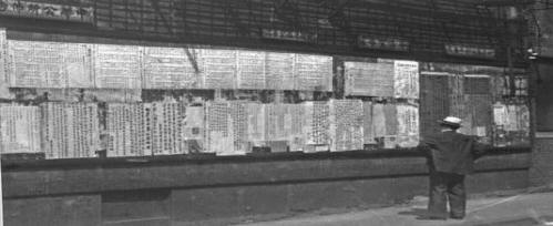A bulletin board on the corner of Beach Street and Oxford Street displayed announcements, job notices, news items, and cultural events for the early settlers and bachelors in Chinatown. (CHSNE collection)